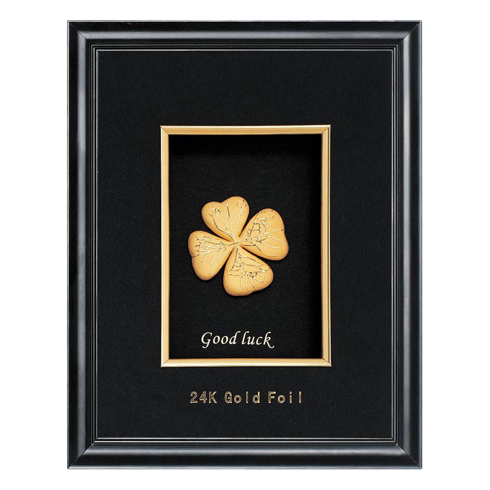 Золотые символы