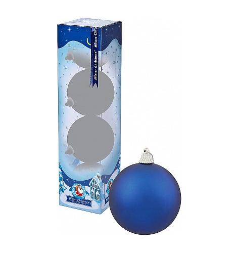 шар синий матовый 60-80 мм