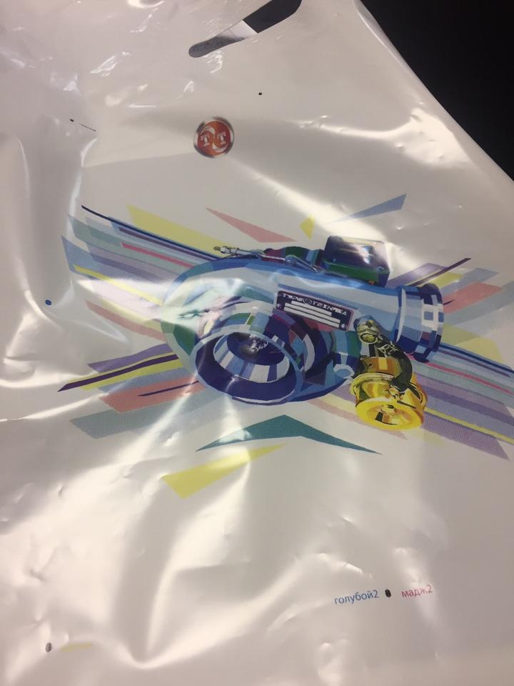 печать полноцветной картинки на полиэтиленовом пакете