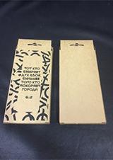 картонная упаковка для чехлов с печатью