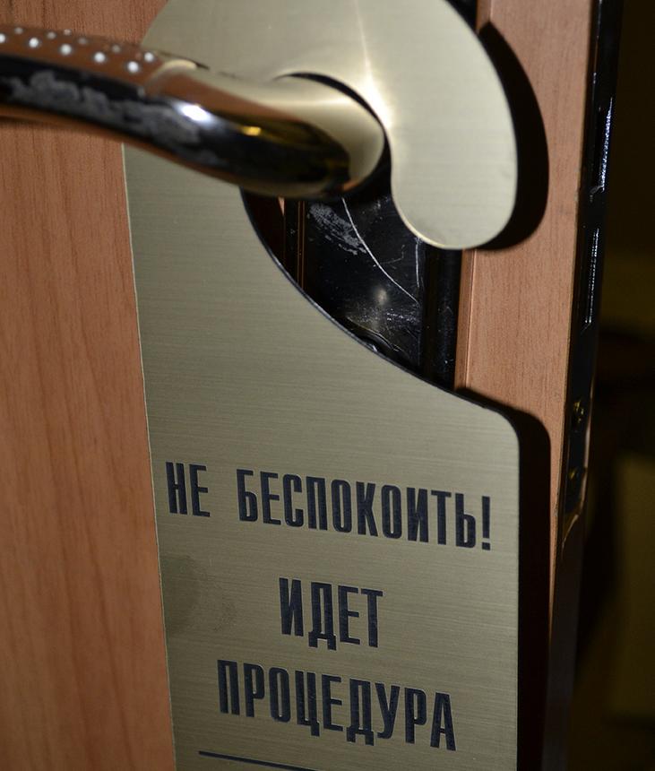 Таблички офисные