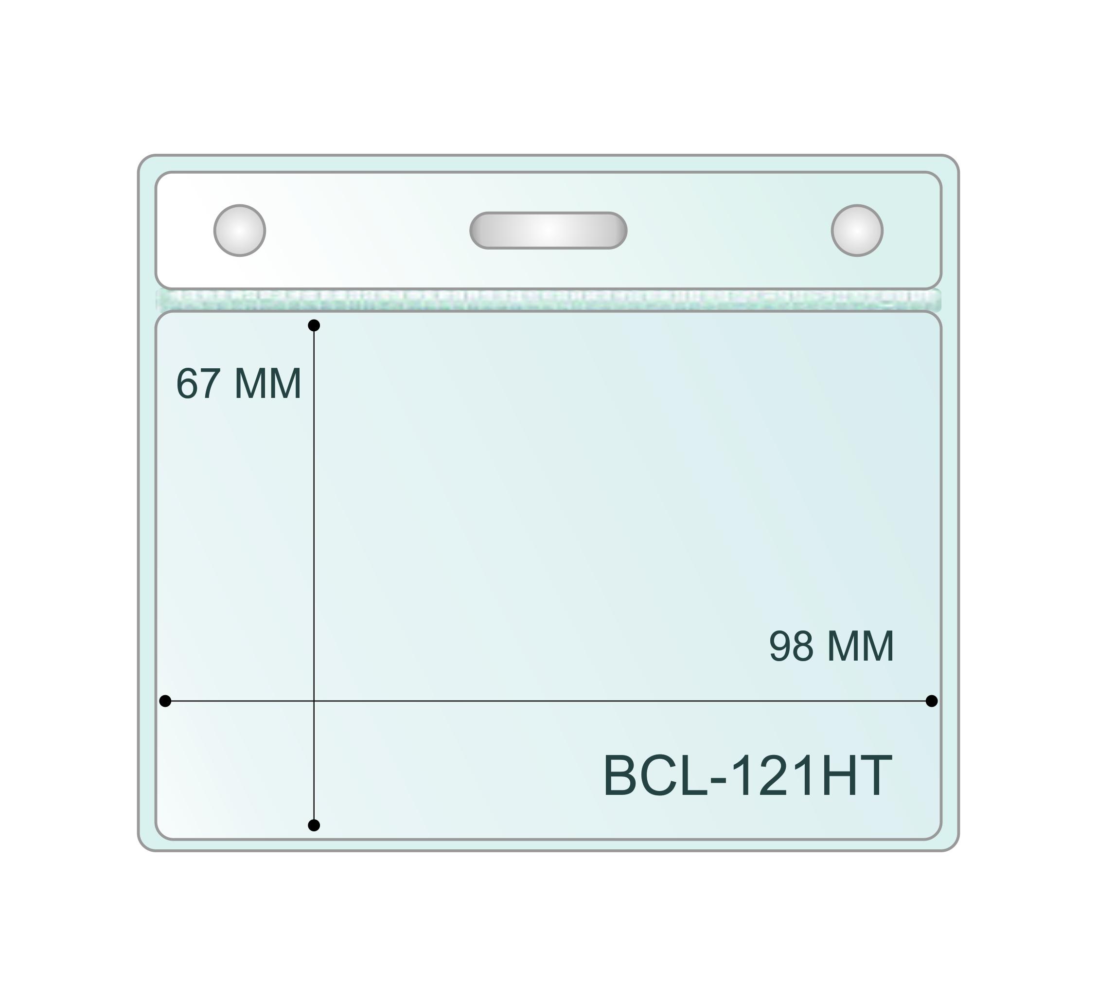 Кармашек горизонтальный BCL-121HT