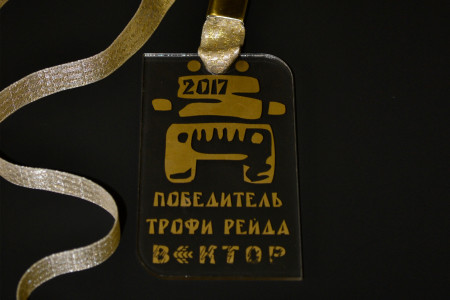 медаль оригинальной формы