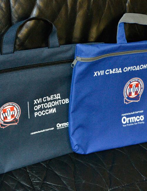 Тканевая промо-сумка с вашим лого