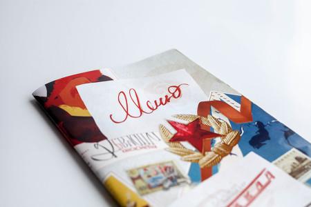 Печать меню для ресторанов и кафе