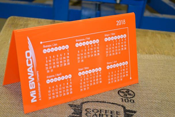 Календари 2018 на заказ