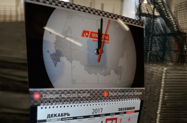Календарь с часами 2018