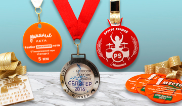 Медали, кубки, стутуэтки, дипломы, а также любые нестандартные изделия с уф-печатью