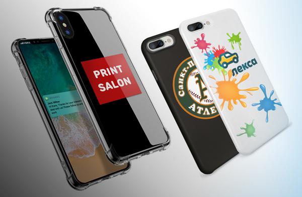 чехлы для iPhone 8|8PLUS, iPhone X с печатью логотипа