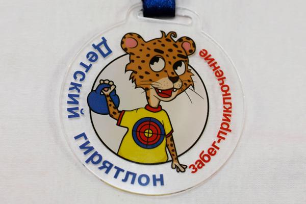 медаль из акрила с уф-печатью