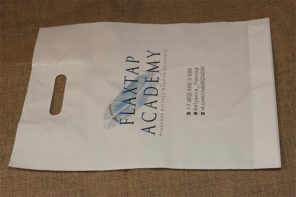 пакеты пвд с печатью логотипа
