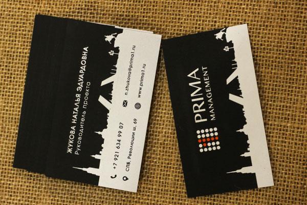 визитки с разработкой дизайна