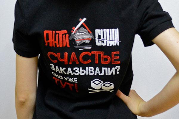Фирменные футболки для курьеров