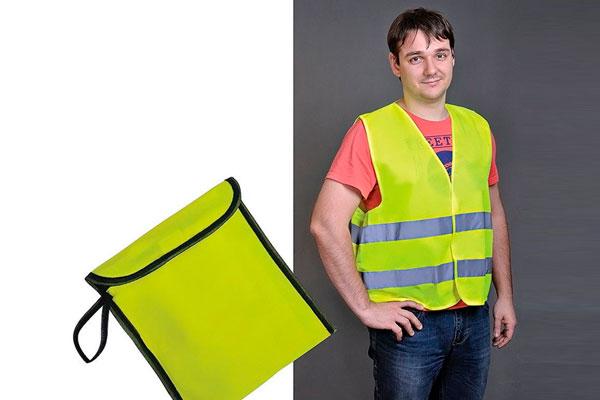 """Светоотражающий защитный жилет """"SAFETY"""""""