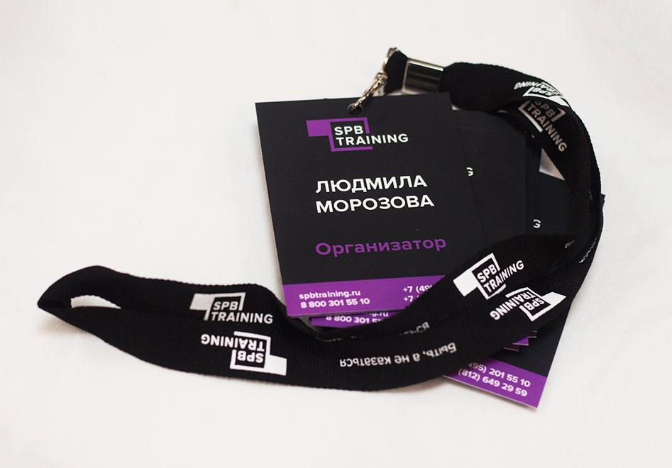 Ланьярды промо-бейджи с логотипом