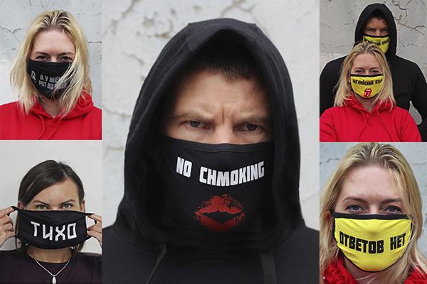 защитные маски с принтом