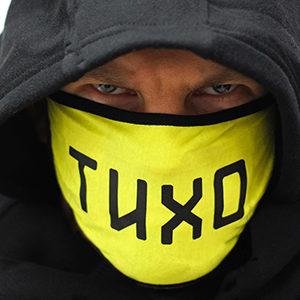 Защитные маски для лица с логотипом