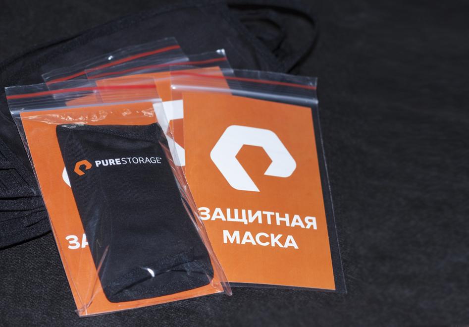Маски для лица с печатью логотипа